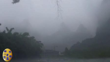 桂林的山 桂林的水
