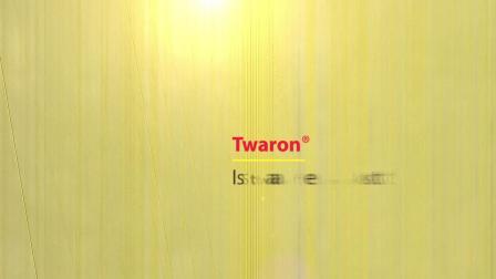 帝人芳纶防弹背心 - Twaron aramid fiber for ballistic vests