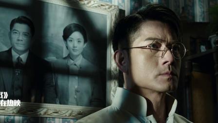 日本鬼子还是人? 郭富城被带进监狱严刑拷打