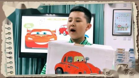 【杨浦区】青少年科技站《造汽车的人》