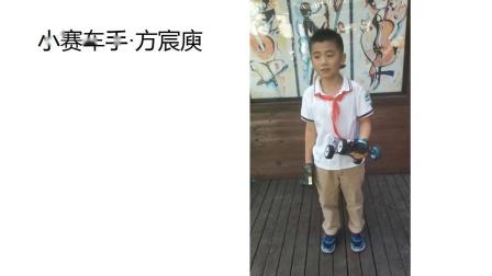 【杨浦区】杨浦小学分校《我们和车有个约会》