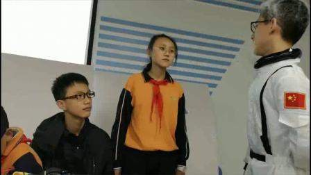 【杨浦区】同济大学实验学校《造汽车的人》