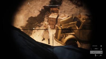 【转载杜根维尼斯坦特】《战地5》单人战役全剧情视频攻略5.北极之光(1)