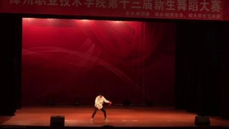 漳州职业技术学院建工学院18级新生舞蹈大赛《武林外传》