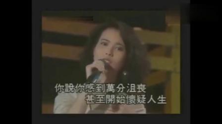 蓝洁瑛当年上台湾综艺表情非常可爱,再来听她