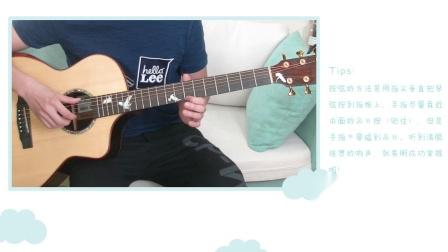 第五课 学习六线谱2《爱的罗曼史》【星暴音乐】