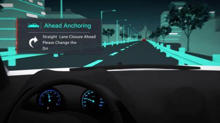 四维图新车辆传感器云平台