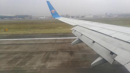 溫州龍灣國際機場 到