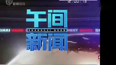 STV一体化合集 2009---2010