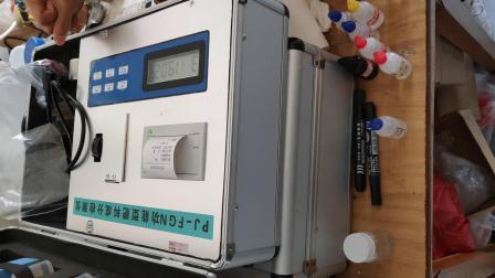 复合肥样品上机测试
