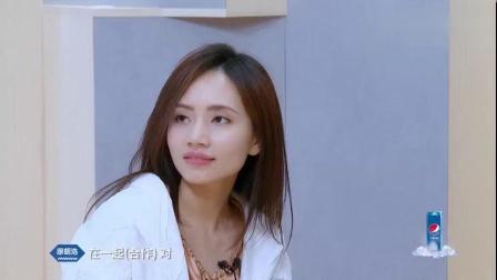 潮音战纪:徐明浩说漏嘴:刘惜君姐姐是我的理想型,逗乐马伯骞!