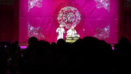 长春德云社张鹤伦和郎鹤演唱抖音神曲《沙漠骆驼》