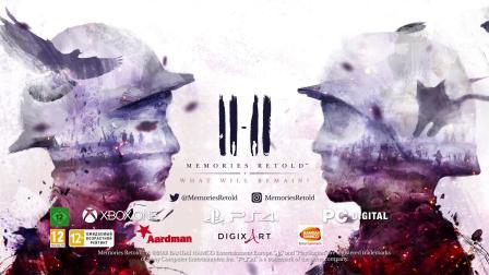 【TGBUS】《11-11:复述记忆》上市宣传片