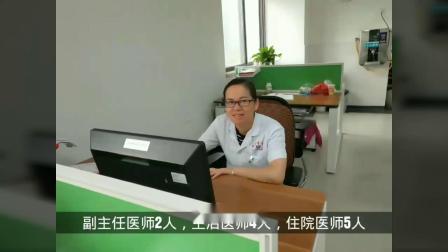 桂林医学院第二附属医院妇科