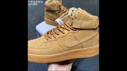 耐克 Nike 空军一号 小麦高帮 顶级品质!
