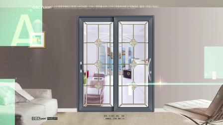 富轩门窗——阳台厨房客厅重型推拉门