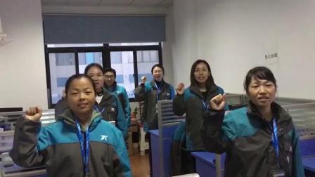 苏宁,天天快递,双十一节前大会战视频。
