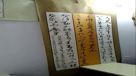 闫志铭老师的濮阳市字源书法艺术培训中心阳光花园分校地址