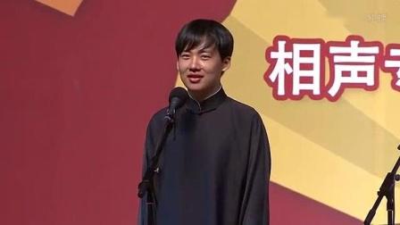 我在郭麒麟相声专场演出 天津站整场截了一段小视频
