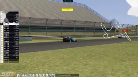 【崔岳上赛挑战赛】911 GT3 Cup@上海GP  第2轮直播录像