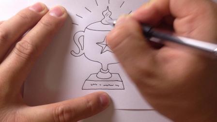 金龙手绘简笔画奖杯的画法