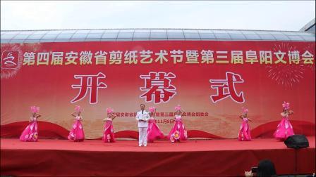 歌伴舞[共筑中国梦].演唱者.王基越.伴舞太和县千艺艺术教育2018.11.10