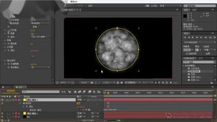 第112课 AE CC 特效合成入门到精通 镜头光圈效果和裂焰缩放(全面技能培训)