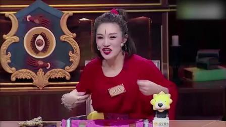 陈学冬曝baby孕期狼人杀连杀四晚,马东感慨:这胎教666!