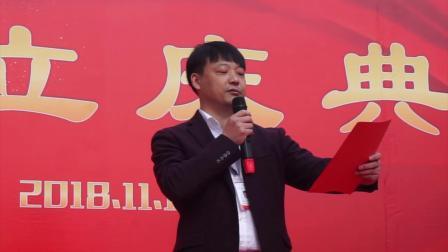 温州市鹿城区翔升培训学校成立大型庆典活动