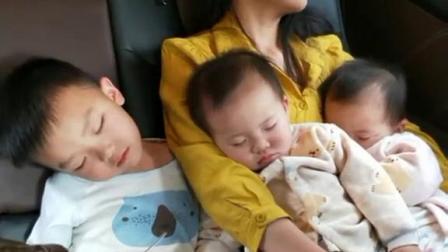 老公偷拍我们五母子睡着的样子