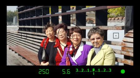 离校五十载聚首浦江畔