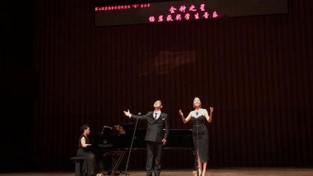 蒋志伟,李思音《爱你比永远多一天》作词:田地。作曲:宁林。 伴奏:周露