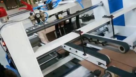 纸箱厂全自动钉箱机 自动打钉机省人工 新型全自动钉箱机无剪刀口