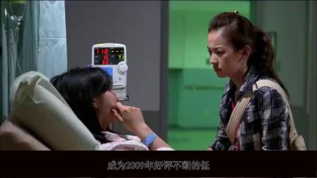彭于晏和陈意涵主演,治愈系电影《听说》,爱真是一件神奇的事