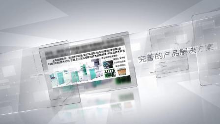 上海斌扬商贸发展有限公司企业产品介绍