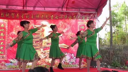 舞蹈《格桑拉》和谐歌友团演出