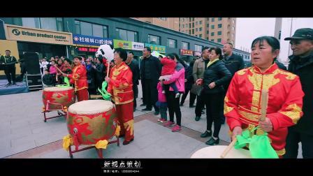 莱州宝地玺琅府盛大开放视频花絮1