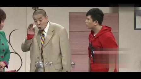 刘威和刘威儿子联合蔡明