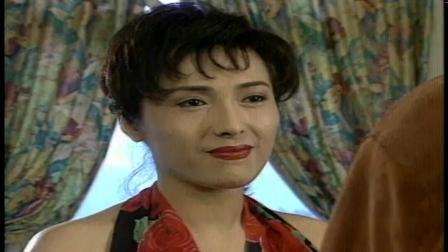 香港演员赵惠.达斯1990.向过去借种3