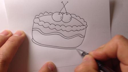 金龙手绘简笔画.卡通蛋糕的画法
