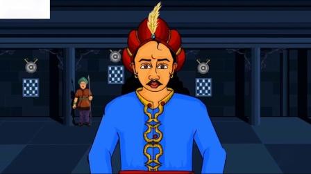 谁是不幸的阿克巴和英文版儿童动画故事