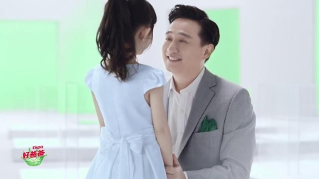 黄磊 易烊千玺 立白好爸爸洗衣液 15秒广告