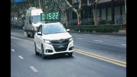 《汽车新周刊》激发年轻基因,广汽本田携手2018年杭州马拉松为梦冲刺