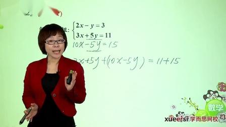第10讲列二元一次方程组解应用题(四年级奥数春季班)