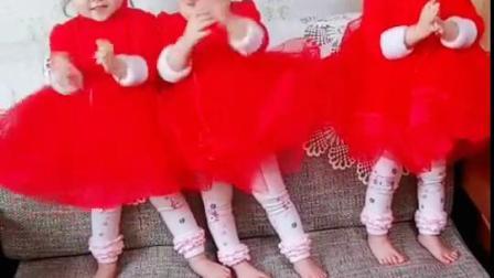 三胞胎姐妹给大姐拜年啦!