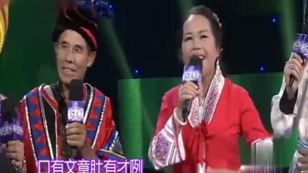 """64岁广西歌王与55岁""""武宣婆""""山歌即兴大比拼!有笑又有料!"""