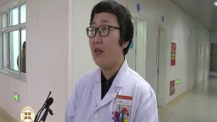 曲阜市人民医院名院风采18-11-09播出(转载自曲阜电视台)