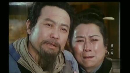 老电影《杜十娘》,可怜一代佳人选错郎,怒沉百宝箱,一水茫茫!