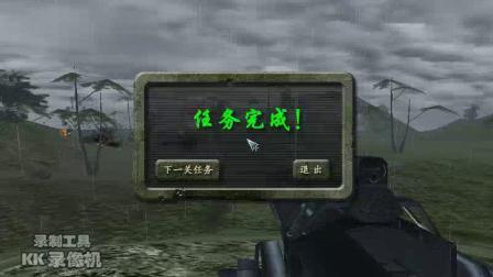 抗日 血战缅甸通关【消灭日军装甲】