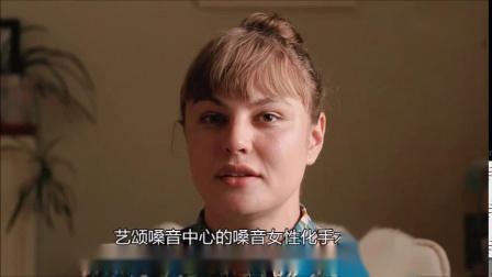 【加拿大患者】- 术后采访视频
